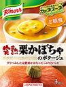 味の素 クノールカップスープ栗かぼちゃのポタージュ3P56 ×60個【送料無料】
