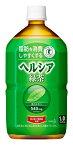 【送料無料】花王 ヘルシア緑茶 1000ml×12本×2ケース 特定保健用食品【お茶ペットボトル】