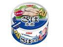 ニッスイ スルッとふた 旬さば水煮 24缶×2ケース(48缶) 【送料無料】