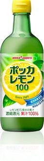 ポッカ ポッカレモン100 450ml×12本 ...の商品画像