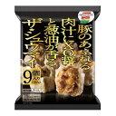 味の素 ザ・シューマイ9個入り 288gX10袋【シュウマイ】【送料無料】【冷凍食品】