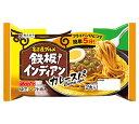麵類 - 寿がきや 名古屋グルメ 鉄板インディアンカレースパ2食×20袋(2ケース) 【送料無料】