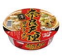 寿がきや 全国麺めぐり 奈良天理醤油ラーメン1ケース(12食入り) 【送料無料】