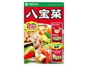 ミツカン ミツカン 中華料理の素 八宝菜 箱2袋 52g×20個 【送料無料】