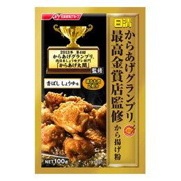 日清フーズ 日清 からあげグランプリ 香ばししょうゆ味 100g×40個 【送料無料】