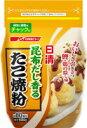 日清フーズ 昆布だし香るたこ焼粉 400g ×12個【送料無料】