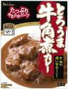 ハウス食品 とろうま牛角煮カレー 中辛210g ×30個【送料無料】