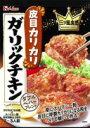 【全商品ポイント5倍 7/22(月)10:00〜7/25(木...