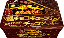 【予約販売】【2017年1月9日発売】明星 一平ちゃん夜店の焼そば チョコソース 1ケース12個入 【送料無料】