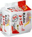 サトウ食品 サトウのごはん 銀シャリ 200g×5食パック×8個 【送料無料】