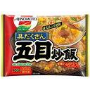 味の素 新具だくさん五目チャーハン450gX12袋【送料無料】【冷凍食品】