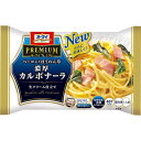 日本製粉 オーマイプレミアム 濃厚カルボナーラ270gX12袋【送料無料】【冷凍食品】