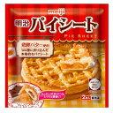 食品 - 明治乳業 パイシート2枚入り260gX12袋【送料無料】【冷凍食品】