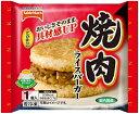 テーブルマーク ライスバーガー焼肉X20袋【送料無料】【冷凍食品】