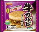 テーブルマーク ライスバーガー牛カルビX20袋【送料無料】【冷凍食品】