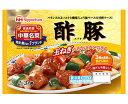 日本ハム 中華名菜 酢豚X6袋 おいしい中華つくれます!!【送料無料】【冷蔵商品】