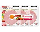 日本ハム 彩りキッチンロースハム3連X10個【送料無料】【冷蔵商品】