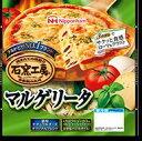 日本ハム 石窯工房マルゲリータピザX12枚【送料無料】【冷蔵商品】