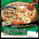 日本ハム 石窯工房ジェノベーゼピザX6枚【送料無料】【冷蔵商品】
