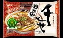 日清食品 千とせ肉うどん 340gx6【送料無料】【冷蔵商品】