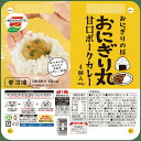 味の素 おにぎり丸甘口ポークカレー4個入り (100g)x8【送料無料】【冷凍商品】