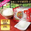 ショッピングアイリスオーヤマ アイリスオーヤマ 低温製法米のおいしいごはん 国産米100% 10食×4個