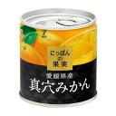 高知県産 生姜糖 500g ドライフルーツ 希少な純国産 送料無料 紅茶 おしゃれスイーツ チャック付きで開封後も便利 しょうが ジンジャー 乾燥果実 無着色