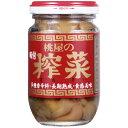 桃屋 桃屋味付搾菜瓶 100g×48個
