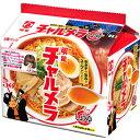 明星食品 チャルメラしょうゆ 5食 ×6個【送料無料】