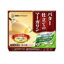 食品 - 雪印乳業 雪印バター仕立てのマーガリン 140G×12個 【冷蔵】