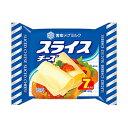 雪印乳業 雪印スライスチーズ7枚入 126G×12個 【冷蔵】