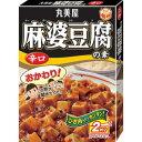 【在庫限り お試し特価】 丸美屋 麻婆豆腐の素 辛口 1