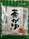 楽天紀州和歌山てんこもり廣岡 茶がゆ 70g(5g×14P)×20袋 ほうじ茶のティーパック 和歌山 湯浅 肉の廣岡 名物 茶粥