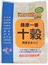 【訳あり:賞味期限2019年7月8日】◆十穀≪発芽玄米入り≫(20gx12袋)雑穀米
