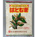 はとむぎ 粒(二つ割り)(400gx10入)炊飯用はと麦 ハトムギ 鳩麦 ヨクイニン