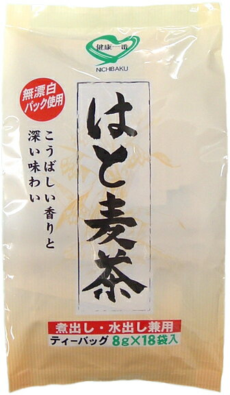 はと麦茶(8gx18パックx10入)の商品画像