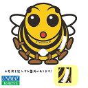 フローティングマーカー ハチ
