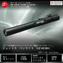 GENTOS(ジェントス) Gシリーズ 充電式ペンライト GF-015RG【充電式ペンライトモデル/...