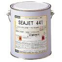 船底塗料剥離剤SEA JET441(シージェット441) 商品番号:91265-1 【ユニマットマリン・大沢マリン・ボート用品・船舶】