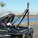 【送料無料】ウェイクボード用 エアーポール(Air Pole)汎用タイプ JL401X