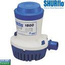 海水ポンプ/水中ポンプ SHURFLO(シャフロ)直流24V-1500GPH 商品番号:31802 【ユニマットマリン・大沢マリン・ボート用品・船舶】