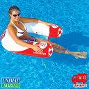 水上ソファー ヌードラー 1人乗り   浮き輪 浮輪 フロート ウキワ うきわ 大人 大人用 子供 子供用 子ども ボート おしゃれ フロートボート プール 大きいサイズ 海水浴 海 グッズ プール プール用品 親子 キッズ 小学生 ベッド ビーチグッズ ソファ