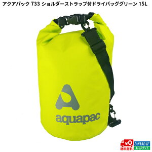 AQUAPAC アクアパック ショルダーストラップ付ドライ