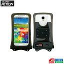 DiCAPac ACTION ディカパック アクション IPX8 防水ケース C1A iphone /スマートフォン iphone3G〜6対応 【ユニマットマリン…