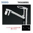 TOTO TKGG32EBS GGシリーズ 台付シングル混合水栓