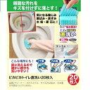【ピカピカトイレ直洗い20枚入】トイレ用 スポンジ ブラシ
