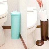【トイレットペーパー収納缶】日用品 トイレ 生活雑貨 10P09Jul16