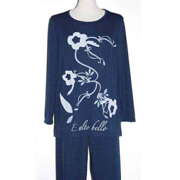 【特価】【1000円均一】トラベルパジャマ 長袖(巾着付)ネイビー