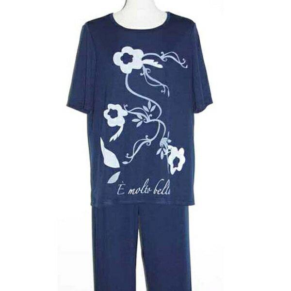 【特価】【1000円均一】トラベルパジャマ 五分袖(巾着付)ネイビー