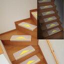【折り曲げ付階段マット 三角マーク付】スベリ止め付 階段 滑り止めマット 滑り止め 階段マット 階段用 カーペット すべり止め 滑り止め ネコ シート